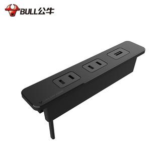 BULL 公牛 GNQ-Q2200UH 嵌入式插座 1.8m