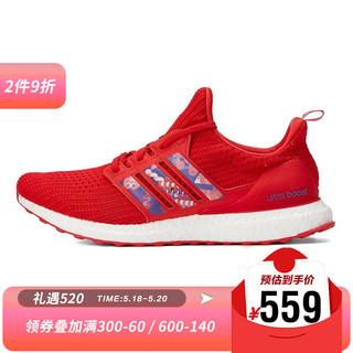 adidas Originals adidas阿迪达斯2021中性ULTRABOOST DNA跑步BOOST跑步鞋GZ7603 GZ8989