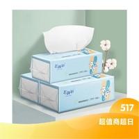 超值商超日:Origin&Prime 若颜初 一次性棉柔巾 300抽3包