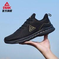 PEAK 匹克 DH120277 男士网面透气跑鞋