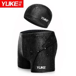 YUKE 羽克 泳裤 男新款平角大码游泳裤带帽