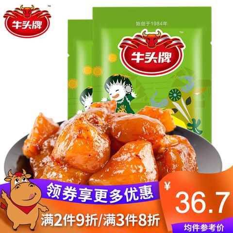 牛头牌 卤汁牛筋100g*2袋五香香辣味牛肉贵州特产休闲零食 独立小包装牛板筋 五香味