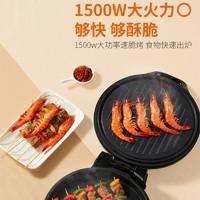 Joyoung 九阳 99电饼铛电饼档家用煎饼机双面加热