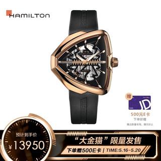 HAMILTON 汉米尔顿 瑞士手表探险系列猫王80周年纪念版大金猫自动机械男士腕表汉米汉密尔顿H24525331