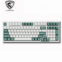 FL·ESPORTS 腹灵 FL980 CPS 有线机械键盘 98键 凯华BOX白轴