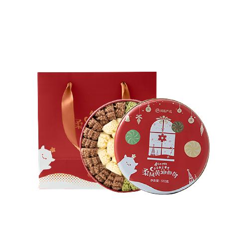 YANXUAN 网易严选 柔风黄油 曲奇组合装 3口味 510g (巧克力味+抹茶味+黄油味)