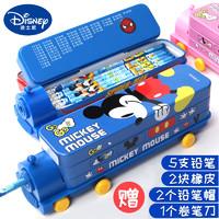 Disney 迪士尼 多功能文具盒 205*55*58mm 多款式可选