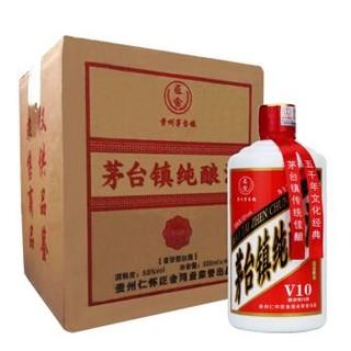 贵州匠舍茅台镇酱香型高度白酒 53度500ml