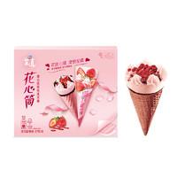 Nestlé 雀巢 甜心草莓味冰淇淋  67g*6支装