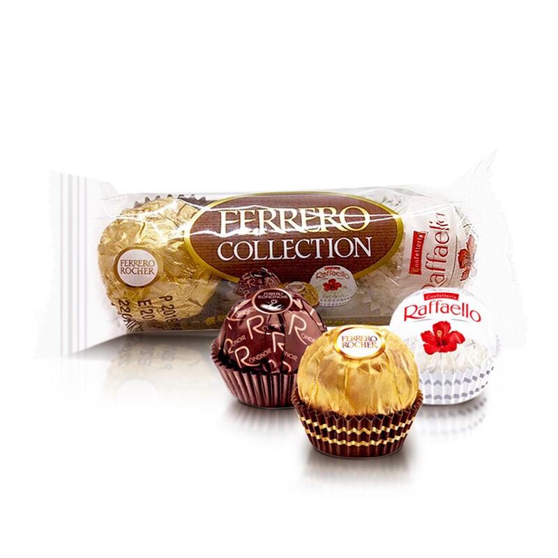 限地区 : FERRERO ROCHER 费列罗 臻品威化糖果巧克力 32.4g