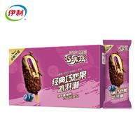 PLUS会员:yili 伊利 巧乐兹 经典巧恋果蓝莓酱巧克力脆皮口味 冰淇淋  75g*10支