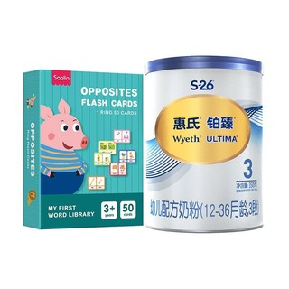 Wyeth 惠氏 婴幼儿奶粉 3段 350克