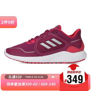 adidas Originals adidas阿迪达斯2020女子ClimaWarm Bounce w跑步暖风跑步鞋EG9527 EG9527 37