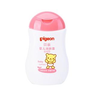 Pigeon 贝亲 婴儿润肤乳 滋润型 200ml