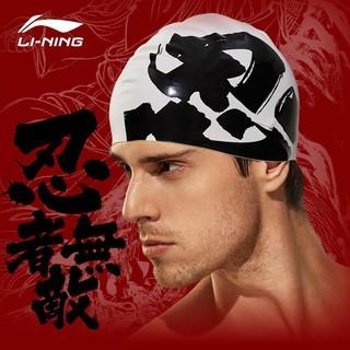 LI-NING 李宁 男女款国潮硅胶泳帽