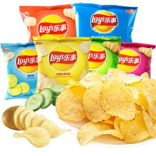 Lay's 乐事 百事薯片32包原味青柠休闲薯条小吃大礼包官方旗舰零食批发