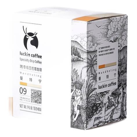 luckincoffee 瑞幸咖啡 中度烘培 曼特宁 精品挂耳咖啡 10g*8包