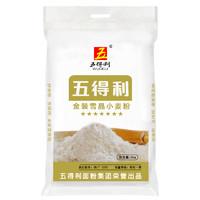 五得利 面粉 七星金装雪晶小麦粉 5kg