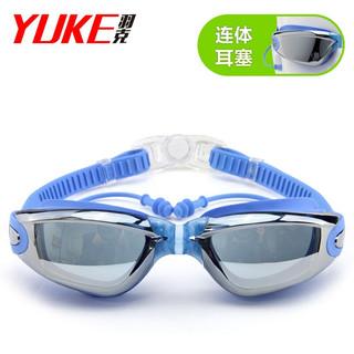 移动端 : YUKE 羽克 男女士电镀防雾连体耳塞平光泳镜