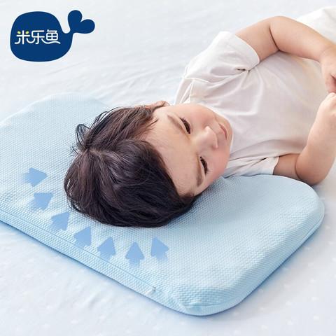 米乐鱼 儿童枕头