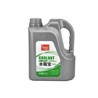 标榜 防冻液 -16度 绿色 2kg