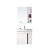 HEGII 恒洁 HBM506018N-060/080 实木浴室柜组合