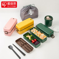 IRIS 爱丽思 双层饭盒便当上班族日式减脂健身分隔型野餐盒可微波炉加热