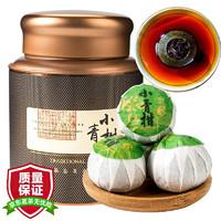 菊芝韵 茶叶 新会小青柑陈皮普洱茶熟茶 柑普茶桔普茶 250g