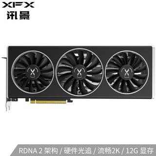 XFX 讯景 AMD Radeon RX 6700XT 12GB GDDR6海外版OC游戏显卡 RX 6700XT 12GB 海外版OC