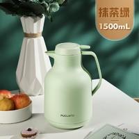 Fuguang 富光 保温壶 WFS1027-1500 1500ML