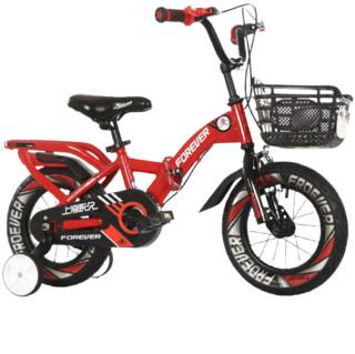 FOREVER 永久 儿童折叠自行车