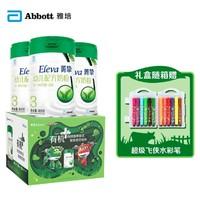 Abbott 雅培 菁挚有机系列 婴幼儿奶粉 国行版 3段 900g*3罐