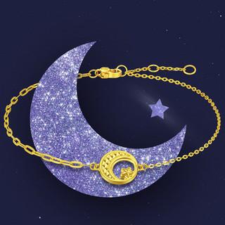 六福珠宝 GDA1TBB0008 光影金星月黄金手链