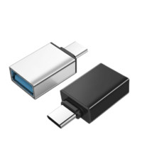 SANTIAOBA 叁條捌 Type-C转USB3.0转接头