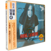 《Avril Lavigne:My World 艾薇儿:我的小小世界》(CD+DVD)