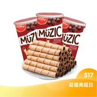 超值商超日:munchy's 马奇新新 注心威化卷 巧克力味 85g*2罐