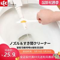 日本LEC智能马桶刷子清洁刷软毛无死角缝隙刷喷嘴电动马桶盖家用
