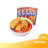 超值商超日:好欢螺 螺蛳粉 400g*3袋