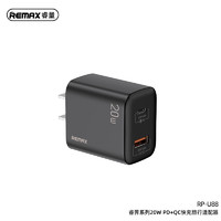 REMAX 睿量 快充20W充电器PD双口插头适用苹果11小米iphone12迷你原装 黑色款