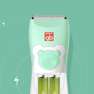gb 好孩子 WC8203 婴儿理发器