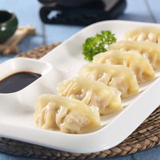 正大 饺子蒸饺水饺 速冻速食 早餐面点 460g\袋 玉米蔬菜猪肉*2 菌菇三鲜*2