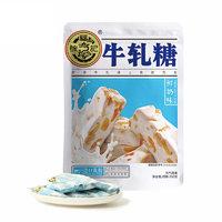 徐福记 牛轧糖 鲜奶味 250g
