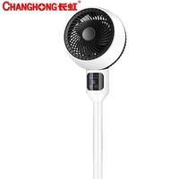 CHANGHONG 长虹 CFS-LD1902R 空气循环扇 机械款