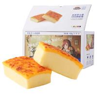 88VIP:肉松芝士焗蛋糕  400g + 蒙牛特仑苏纯牛奶250ml*16包*2件