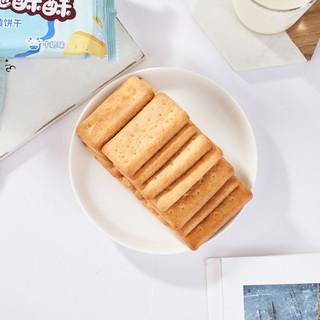 康师傅 蛋黄也酥酥 蛋黄饼干 牛奶味 240g