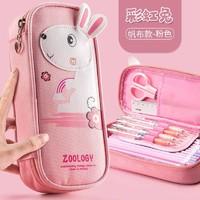 Kabaxiong 咔巴熊 文具盒 帆布款 粉色