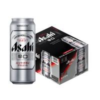 16日0点、88VIP:Asahi 朝日啤酒 超爽系列生啤 500ml*12罐