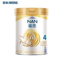 Nestlé 雀巢 能恩系列 儿童奶粉 国行版 4段 900g
