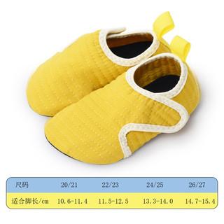 顺美芊  婴儿学步鞋