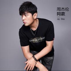 HLA 海澜之家 2021夏季新款男士生肖龙印花新疆棉短袖T恤
